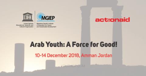 الشباب العربي: قوة من أجل الخير 2018 -الأردن