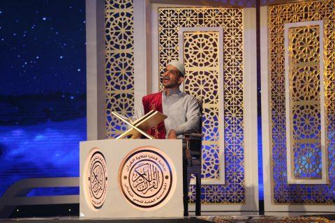 جائزة كتارا لتلاوة القرآن – الدورة الثالثة