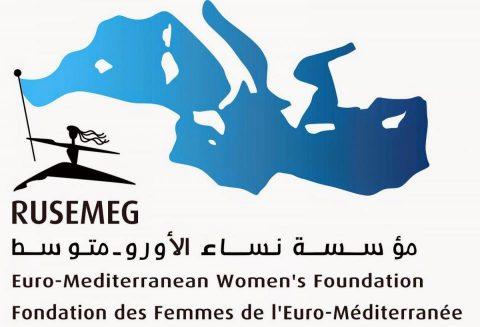 فرصة تدريب مع برنامج النوع الاجتماعي في المعهد الأوروبي للمتوسط