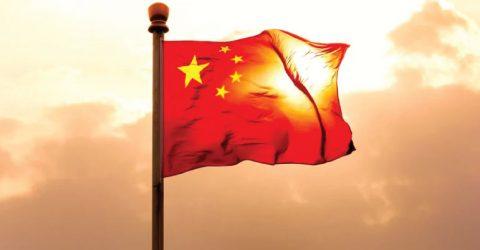 المنحة الحكومية الصينية (MOFCOM) لعام 2019