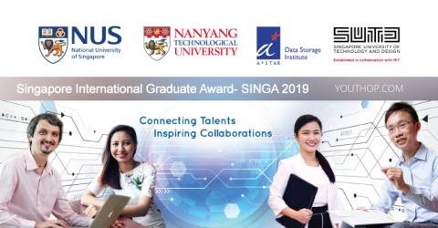 جائزة سنغافوة الدولية للخريجين – SINGA 2019