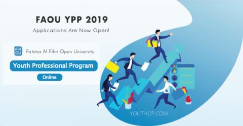 برنامج المحترفي الشباب عبر الإنترنت 2019