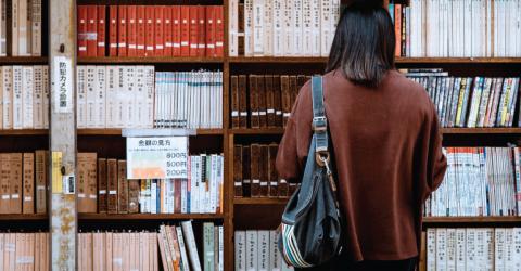 برنامج زمالة الأبحاث الممولة بالكامل 2020 في اليابان