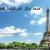 منحة إيفل 2019-2020  في فرنسا للطلاب الدوليين